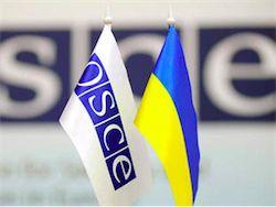 Новость на Newsland: Число наблюдателей ОБСЕ на Украине возрастет до 500 человек