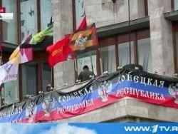 Новость на Newsland: Почему в Украине можно, а у нас нельзя?