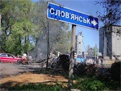 Новость на Newsland: МВД Украины: национальная гвардия заблокировала все подъезды к Славянску