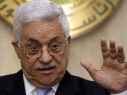 Новость на Newsland: Аббас назвал Холокост