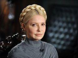 Новость на Newsland: Тимошенко: Путин остановится только силами США и ЕС