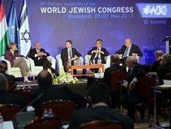 Новость на Newsland: В еврейском конгрессе выразили беспокойство ситуацией на Украине