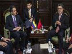 Новость на Newsland: Китай в Латинской Америке:  стратегия вытеснения США