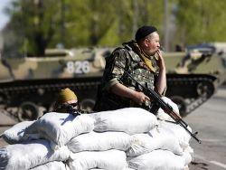 Новость на Newsland: Нацгвардия Украины сообщила о захвате блокпостов под Славянском