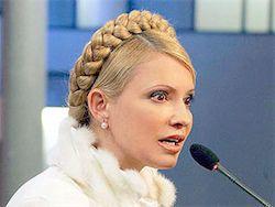Новость на Newsland: Тимошенко приехала в Одессу
