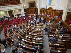 Новость на Newsland: В Верховной раде началось закрытое заседание с участием силовиков