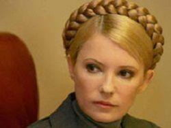 Новость на Newsland: Сорока: СБУ сообщила об угрозе жизни Тимошенко