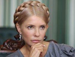 Новость на Newsland: Тимошенко: прекратить референдумы на юго-востоке Украины