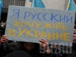 Новость на Newsland: Большинство в Украине не хочет разделения страны?