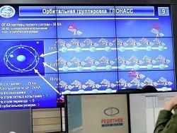 Роскосмос проверит головную организацию по созданию ГЛОНАСС