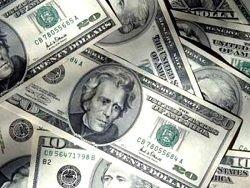 Новость на Newsland: МЭР понизило прогноз среднегодового курса доллара