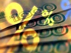 Новость на Newsland: Цены. А что творится вообще?