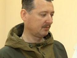 Как книжный мальчик стал командующим ополчением Донбасса