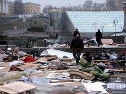 """Майдан объявил себя """"украинской святыней"""""""