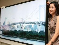 В Японии запустили телевидение сверхвысокой четкости
