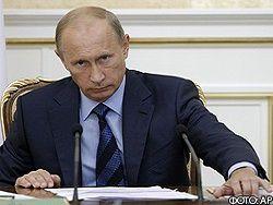 Ауштрявичюс: приглашение Путина - ошибка