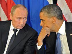 Кремль: встреча Путина и Обамы в Нормандии не планирует