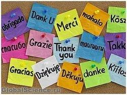 Работа над иностранными языками продлевает жизнь