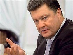 Порошенко рассказал о плане по урегулированию конфликта в Украине