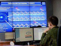 США могут возобновить переговоры о размещении ГЛОНАСС