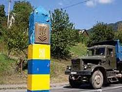 Армия юго-востока контролирует до 200 км границы с РФ