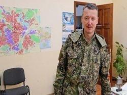 Командующий ДНР: из горячей точки сбежали все казаки