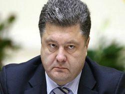 Станет ли президент Порошенко триллионером?