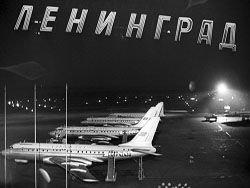 Идея: назвать Ленинградским один из районов Петербурга