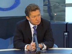 Алексей Миллер: Украина занимается газовым шантажом