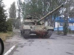 Новость на Newsland: НАТО показал как российские танки вошли в Украину