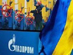 """""""Газпром"""" ввел режим предоплаты для поставок газа на Украине"""
