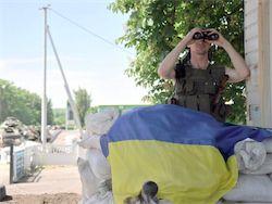 Новость на Newsland: Украина перекрывает границу с Россией