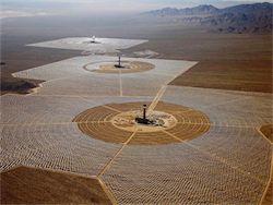 Запущена крупнейшая в мире солнечная электростанция