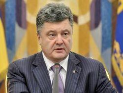 Новость на Newsland: Порошенко встретился с активистами Майдана