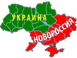 Новость на Newsland: Борьба двух идеологий: Новороссия против Украины