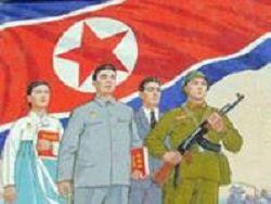 Новость на Newsland: Власти КНДР разгневаны комедией об убийстве Ким Чен Ына