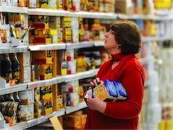 Новость на Newsland: Украина: Ивано-Франковская область объявила бойкот товарам из РФ