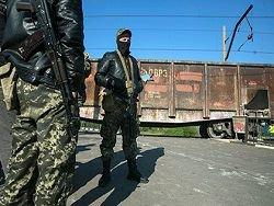 Новость на Newsland: На Донецкой железной дороге подорвали еще два участка