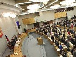 Госдума отклонила законопроект о запрете иностранных слов в СМИ