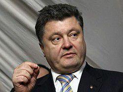 Новость на Newsland: Порошенко приказал продолжать