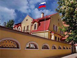 Новость на Newsland: В Харькове неизвестный угрожал взорвать Генконсульство России