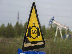 Новость на Newsland: Итальянское СМИ: Украина должна заплатить России за газ и точка