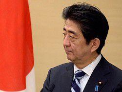 Новость на Newsland: Япония пообещала