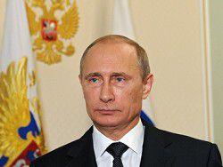 Новость на Newsland: Путин обещал сделать все возможное для мирных переговоров