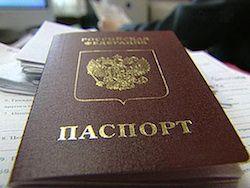 Новость на Newsland: Российские паспорта получили 1,5 млн крымчан
