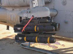 Новость на Newsland: США передадут Ираку пять тысяч ракет класса