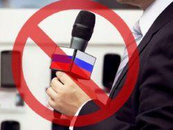 Новость на Newsland: Украина просит своих граждан не давать интервью российским СМИ