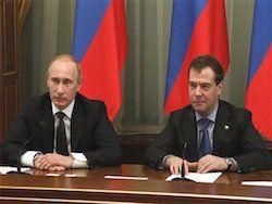 Новость на Newsland: Железнодорожников поздравили Путин и Медведев
