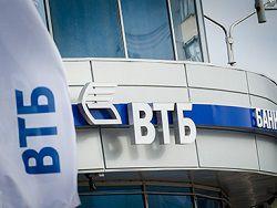Новость на Newsland: Выплаты членам правления ВТБ выросли в 7 раз
