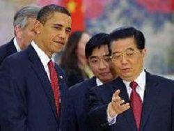 Новость на Newsland: США начали терять интерес к покупке китайских компаний